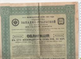 COMPAGNIE DU CHEMIN DE FER DE L´OUEST-OURAL (ex BERDIAOUSCH-LYSVA) EMPRUNT RUSSE OBLIGATIONS 1912 - Chemin De Fer & Tramway