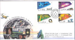 FDC Hong Kong - Science & Technology - Complete Set (to See) - 1997-... Région Administrative Chinoise