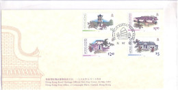 FDC Hong Kong - Rurale Heritage - Complete Set (to See) - 1997-... Région Administrative Chinoise
