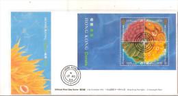 FDC Hong Kong - Corals - Blok 33 (to See) - 1997-... Région Administrative Chinoise