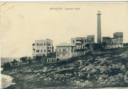 BEYROUTH. -- QUARTIER  PHARE - Liban