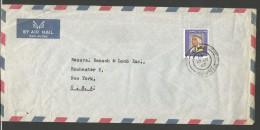 SPE157--- POSTAL HISTORY, KUWAIT,  KUWAIT---NEW YORK, U.S.A. - Kuwait