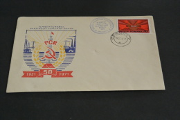 TR894-  Cover Romania - PCR 50 Years -1921-1971- -postmark -filately 16 Feb. 1972-bit Damaged In Middle -see Picture - Interi Postali
