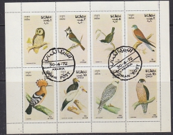 Oman 1972 Birds 8v In Sheetlet Used (F5120) - Oman