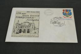 TR1022- Romania - Postal Enveloppe Stationary-  1982- 125 Years Jimbolia-Timisoara- - Trains