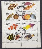 Oman 1974 Fish 8v In Sheetlet Used (F5122) - Oman
