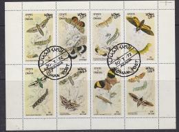 Oman 1972 Mots 8v In Sheetlet Used (F5123) - Oman