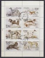 Oman 1972  Dogs 8v In Sheetlet Used (F5126) - Oman