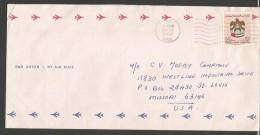 SPE171--- POSTAL HISTORY,  ABU DHABI---MISSORI,  U.S.A., - Dubai