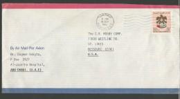 SPE172-STORIA POSTALE  AEREA- -- POSTAL HISTORY,  ABU DHABI---MISSORI,  U.S.A., - Abu Dhabi