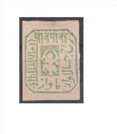 Jhalawar SG2 - Jhalawar