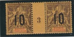 Guinée Française  - 1 Millésimes 75c Groupe Surchargé 1893