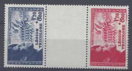 FR -  1942 - N° 566a - BANDE AVEC INTERVALLE EN RELIEF - XX - MNH - TB - - France