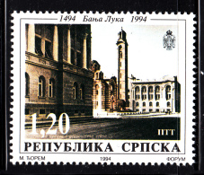 Bosnia And Herzegovina Serb Admin MNH Scott #30 1.20d City Of Banja Luka, 500th Anniversary - Bosnie-Herzegovine