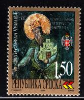 Bosnia And Herzegovina Serb Admin MNH Scott #103 1.50d Prince Stephen Nemanja - Bosnie-Herzegovine
