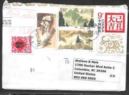 2009 China To South Carolina USA - 1949 - ... People's Republic