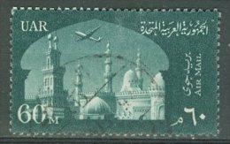 EGYPT - AIRMAIL 1959-60: Sc C93 / YT PA 83, O - FREE SHIPPING ABOVE 10 EURO - Poste Aérienne