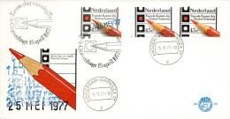 E157 Afwijkend - Blanco (Stempel Amsterdam-Amphilex, 1977) - FDC