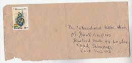 1989 GHANA COVER Stamps CHRISTMAS To GB - Ghana (1957-...)