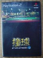 PS2 Japanese Japanese : Doukyu Billiardsmaster 2 - Sony PlayStation