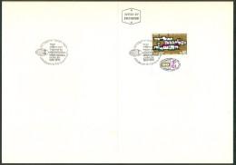 Israel SOUVENIR LEAF - 1970, Keren Hayesod Jubilee Stamp, Mint Condition - Other