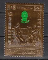 Yemen Regno   -     1970.  Luigi Riva, Italian Bomber.  MNH, Fresh. Rare! - Coupe Du Monde