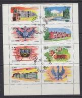 Oman 1973 Royal Wedding  8v In Sheetlet Used (F5128) - Oman