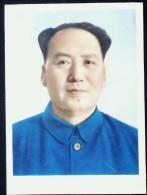 CHINA CHINE CINA  Chairman Mao's Early Standard Portrait CARD - China