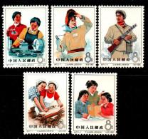 China 1965. SC# 886 - 890. Women Workers. MNH - 1949 - ... République Populaire