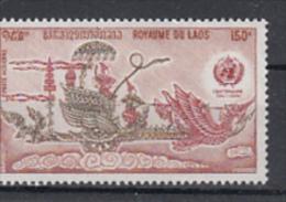 LAOS - 1973 - TIMBRE N°108/109** PA - Laos