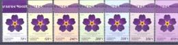 2015. Armenia, 100y Of Armenian Genozide, 7v, Mint/** - Armenia