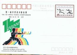 ESC-L4 - CHINE Entier Postal Carte Illustrée Thème Escrime - Escrime