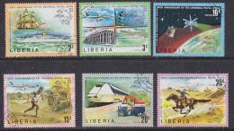 Liberia 1974 UPU 6v Used (27691) - Liberia
