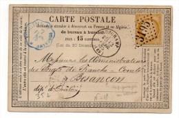 1875 - CARTE PRECURSEUR Avec REPIQUAGE & CACHET COMMERCIAL Des HOUILLERES DE RONCHAMP (HAUTE SAONE) GC 3195 - Marcophilie (Lettres)