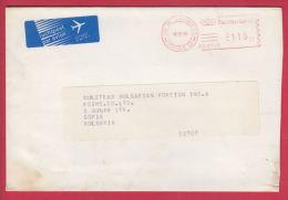 205266 / 8.10.1990 - AMSTELVEEN - 115 CT. -  Machine Stamps (ATM) Netherlands Nederland - Marcofilie - EMA (Print Machine)