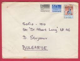 205269 / 1981 - 5+10+40 C. - ZIFFER ,  GEFAHR DES ERTRINKENS-SPIEL AM WASSER , Netherlands Nederland - Period 1980-... (Beatrix)