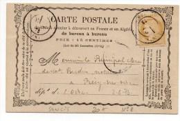 1873 - CARTE PRECURSEUR N°8 De SENLIS (OISE) Avec TYPE 17 OBLITERANT LE TIMBRE - CACHET COMMERCIAL AU DOS - Marcophilie (Lettres)