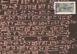 South Africa Venda 1984 History Of Writing, Cuneiform Sign, Maximum Card - Venda