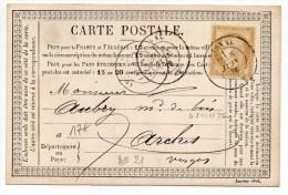 1876 - CARTE PRECURSEUR N°21 D´EPINAL (VOSGES) Avec TYPE 17 - CACHET COMMERCIAL AU DOS - Marcophilie (Lettres)