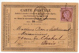 1875 - CARTE PRECURSEUR LOCALE N°9 De PARIS - Marcophilie (Lettres)