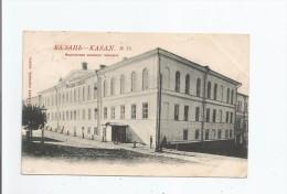 KASAN (RUSSIE)   15        1902 - Rusia