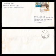 E)1996 MEXICO, MEXICO TOURISM-VALLE DE BRAVO, BEACH, PRESERVE HOWLER MONKEYS, CIRCULATED COVER FROM MAZATLAN  TO CULIACA - Mexico