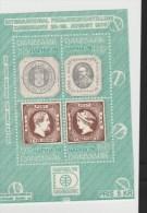 Spez027a/    HAFNIA -Ausstellung 1976 Block Nr. 1 **( Briefmarke Auf Briefmarke)