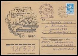 RUSSIA 1990 COVER Used KANDALAKSHA ARCTIC NORD NORTH SEA PORT HAFEN SHIP SCHIFF BATEAU TRANSPORT Mailed - Eventos Y Conmemoraciones