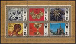 Rusia 1977  Nº 4417/22 Nuevo - 1923-1991 USSR