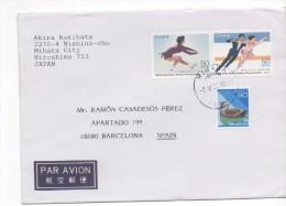 2988 Carta Aerea,  Mihara  , Japon, Japan  1994 - Luchtpost