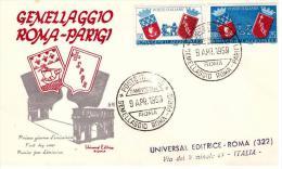 Fdc Universal Editrice : GEMELLAGGIO ROMA - PARIGI 1959 No Viaggiata AS_Roma - F.D.C.