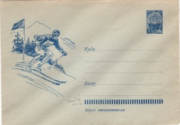 SKI-L3 - RUSSIE - URSS Entier Postal Enveloppe Illustrée Thème Descente De Ski 1961 - 1923-1991 UdSSR