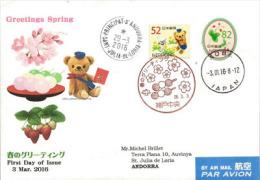 Greeting's Spring 2016, Lettre De Kobé Adressée En Andorre, Avec Timbre à Date Arrivée Au Recto Enveloppe - 1989-... Kaiser Akihito (Heisei Era)