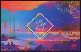 MACAU 2016 - Nouvel An Chinois, Année Du Singe - BF Neufs // Mnh - Unused Stamps